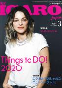 media_20200129_01