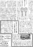 sport-news_01