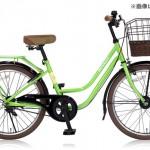 renault_girls_ride240l_gr_side