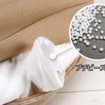 no2_beads