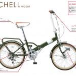 raychell_mhd-206r30