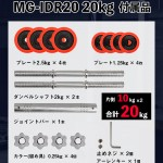 MG-IDR_PT_04_20