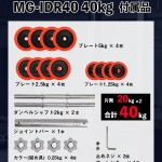 MG-IDR_PT_04_40