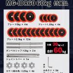 MG-IDR_PT_04_60