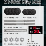 MG-RD_PT_04_20