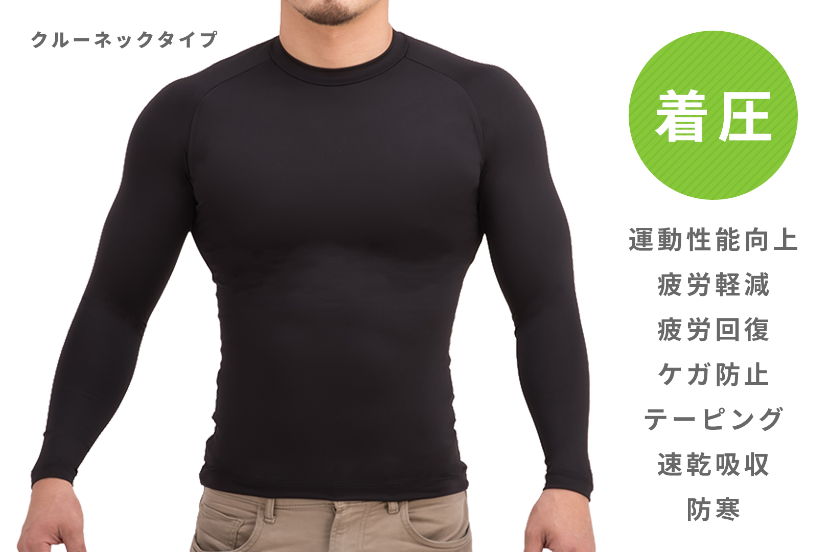 GP_shirt_hi_pt01