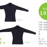 GP_shirt_hi_size