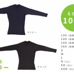 GP_shirt_maru_size