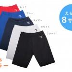 spats_size
