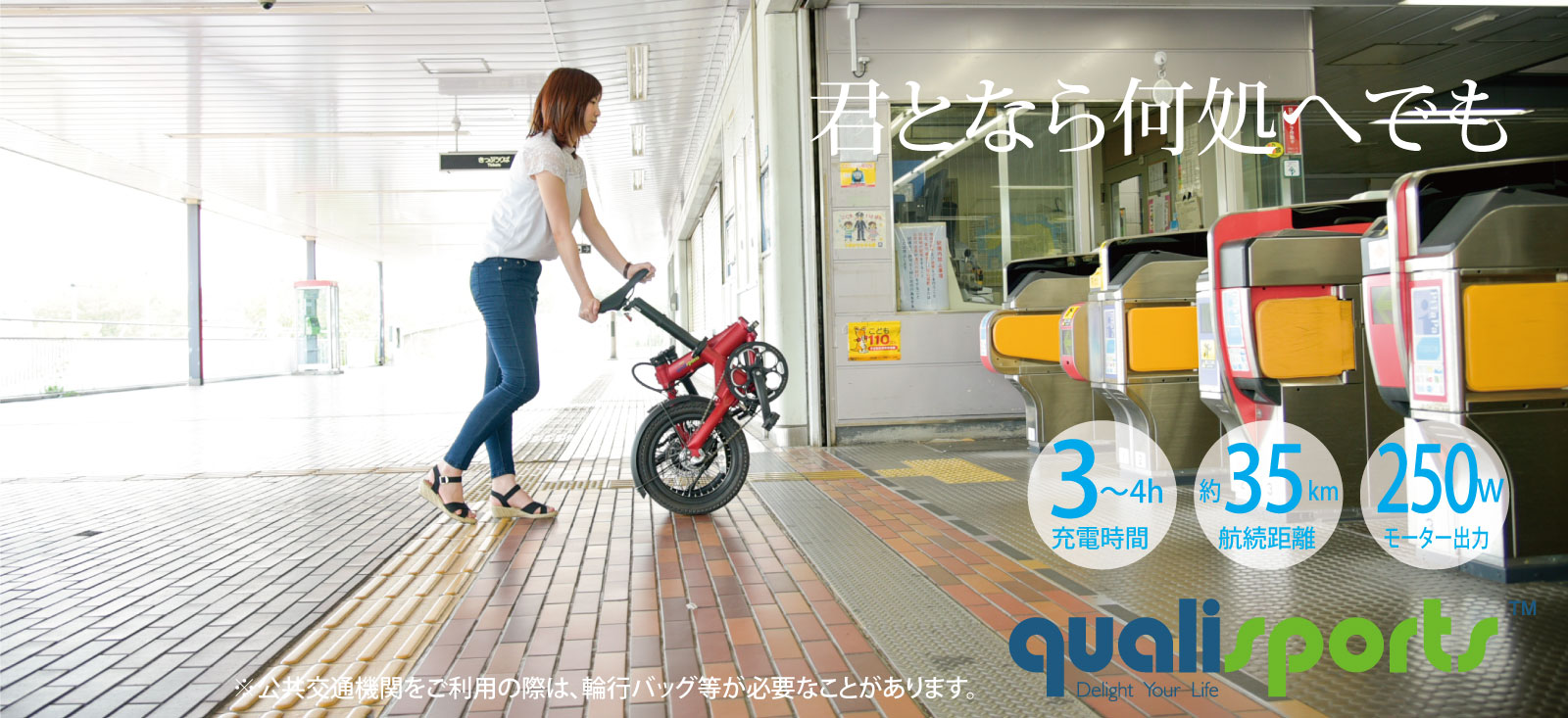 Q_selling-point_3