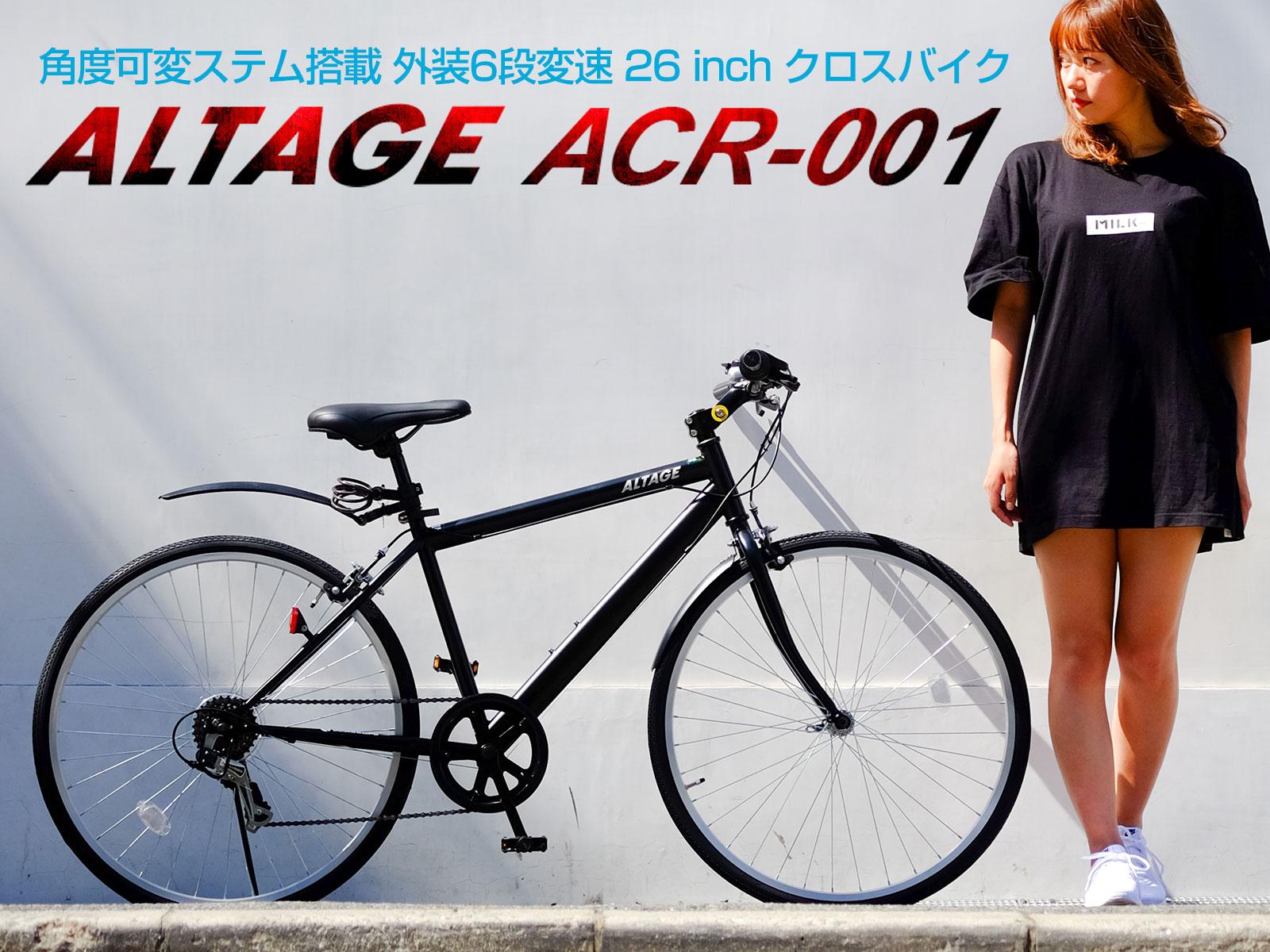 ACR_POINT-001