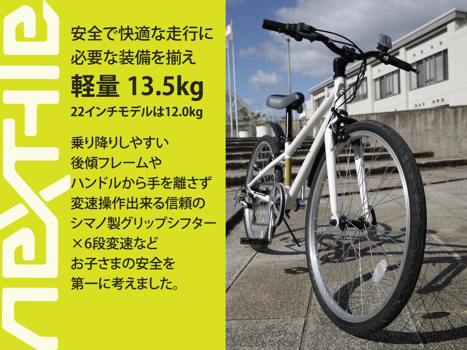 NX-JC0012_point03