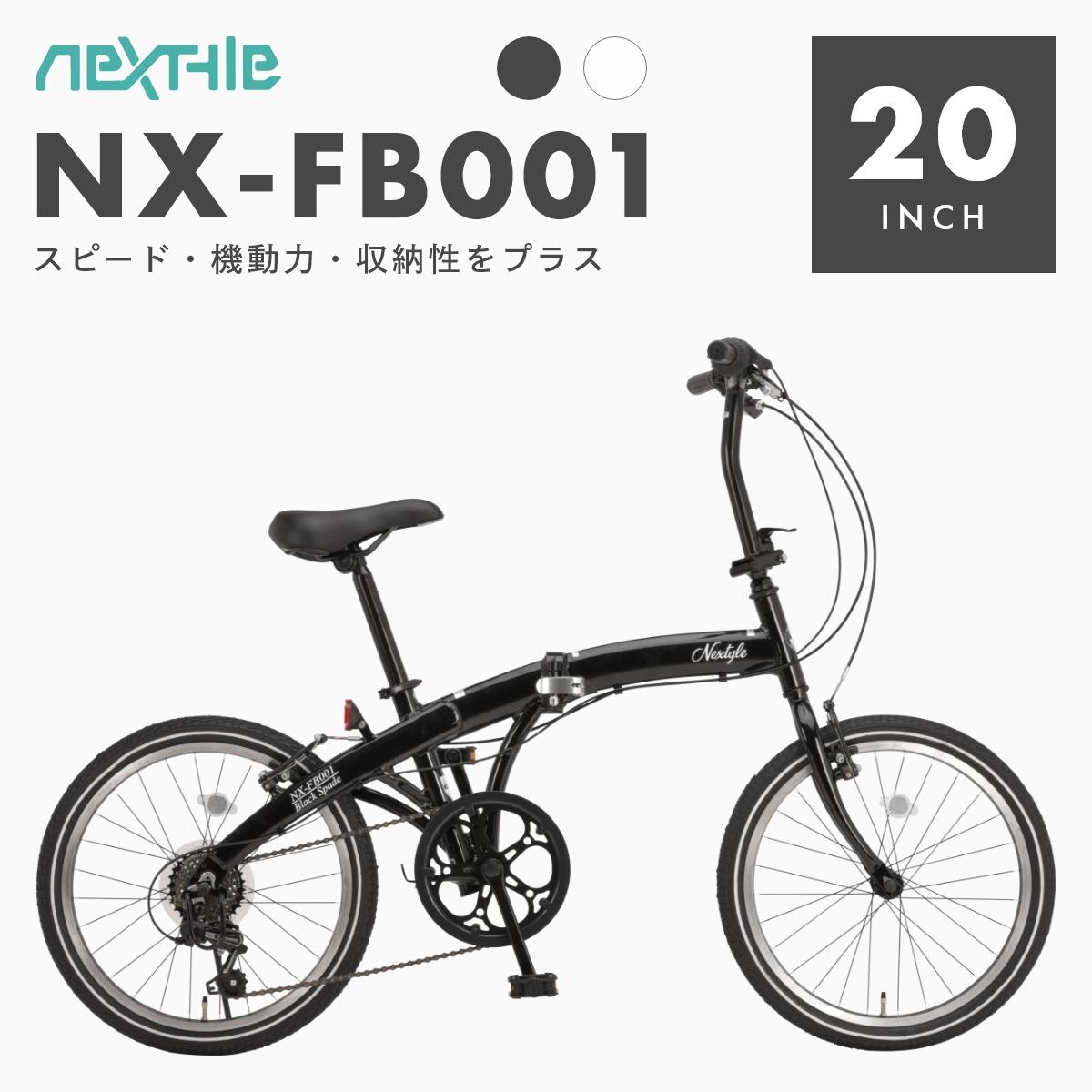 nx-fb001_ec_01