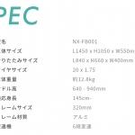 nx-fb001_ec_07