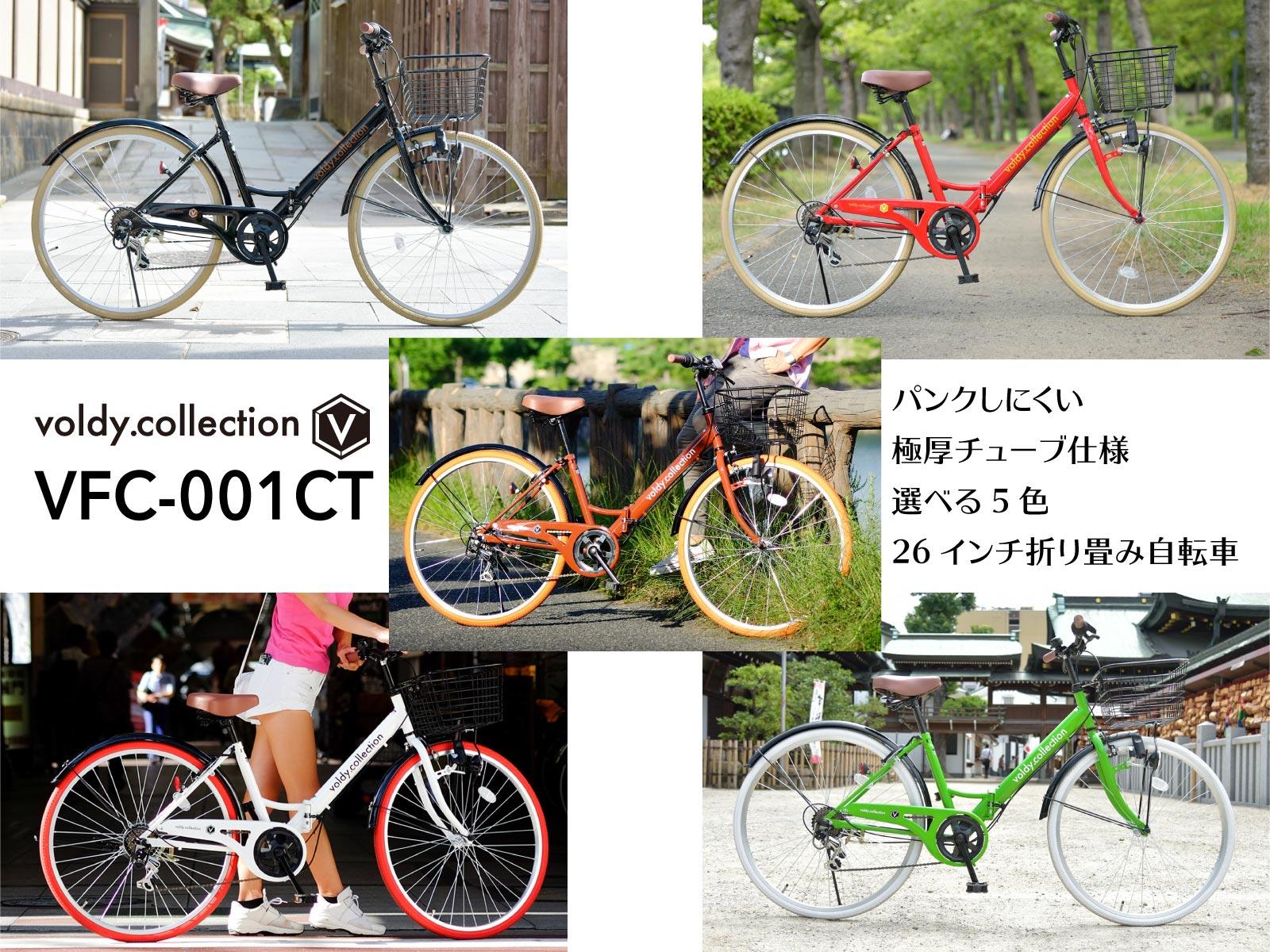 vfc001CT_point_04