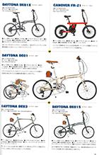 smallbike_catalog2020_01
