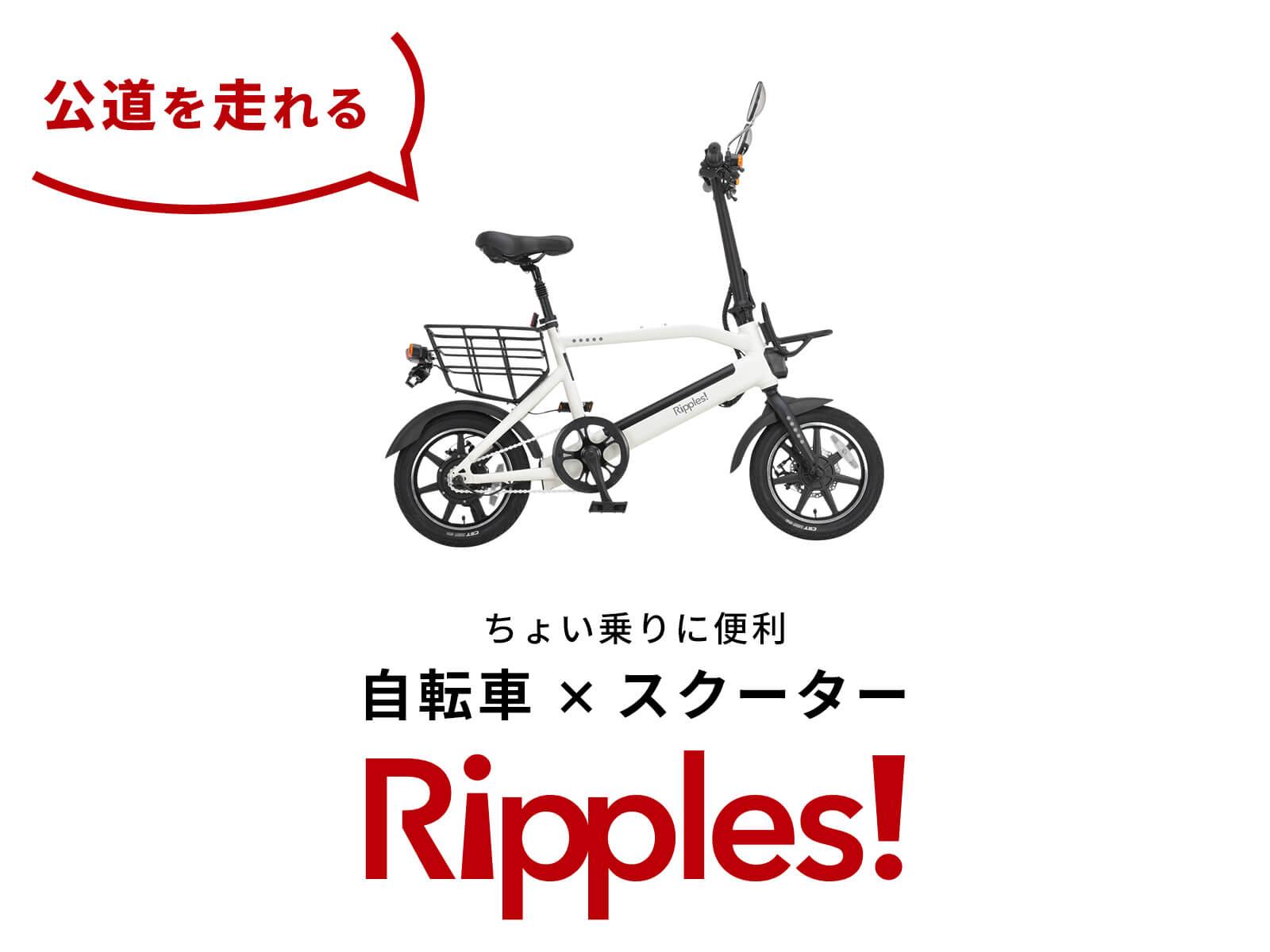 ripples_sp_01
