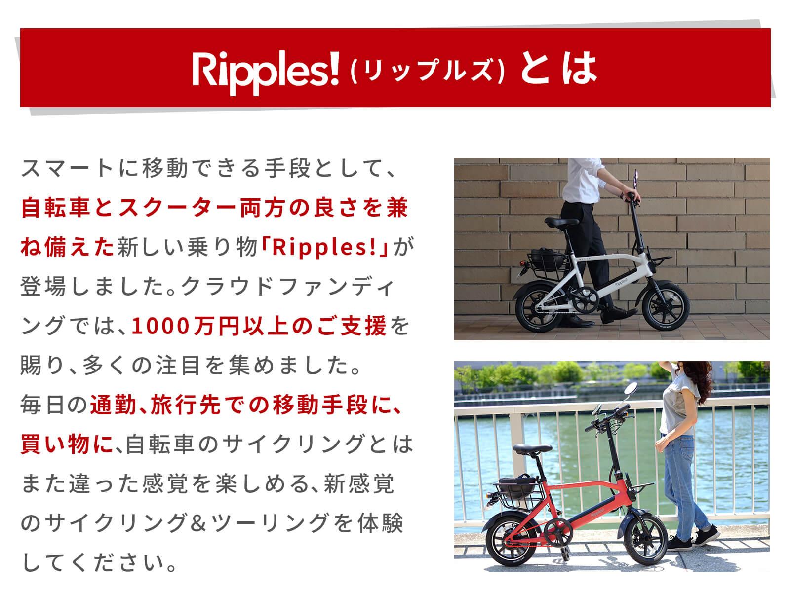 ripples_sp_02