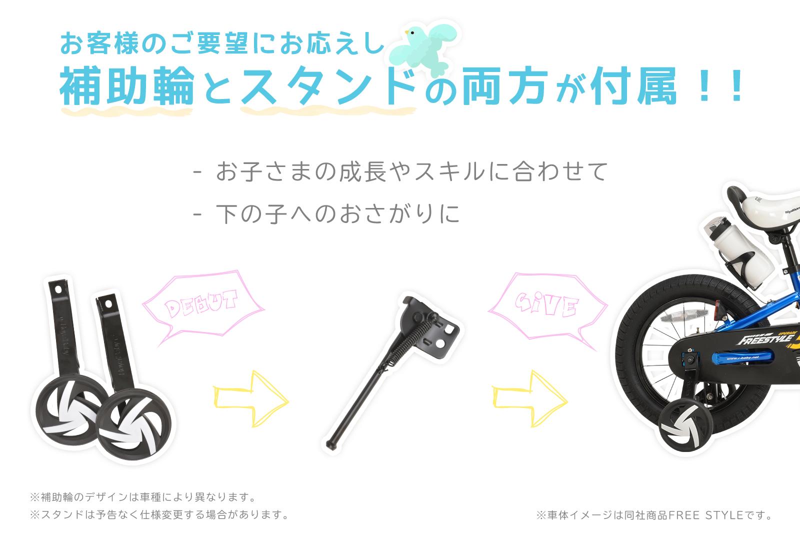 accessory_pt_01