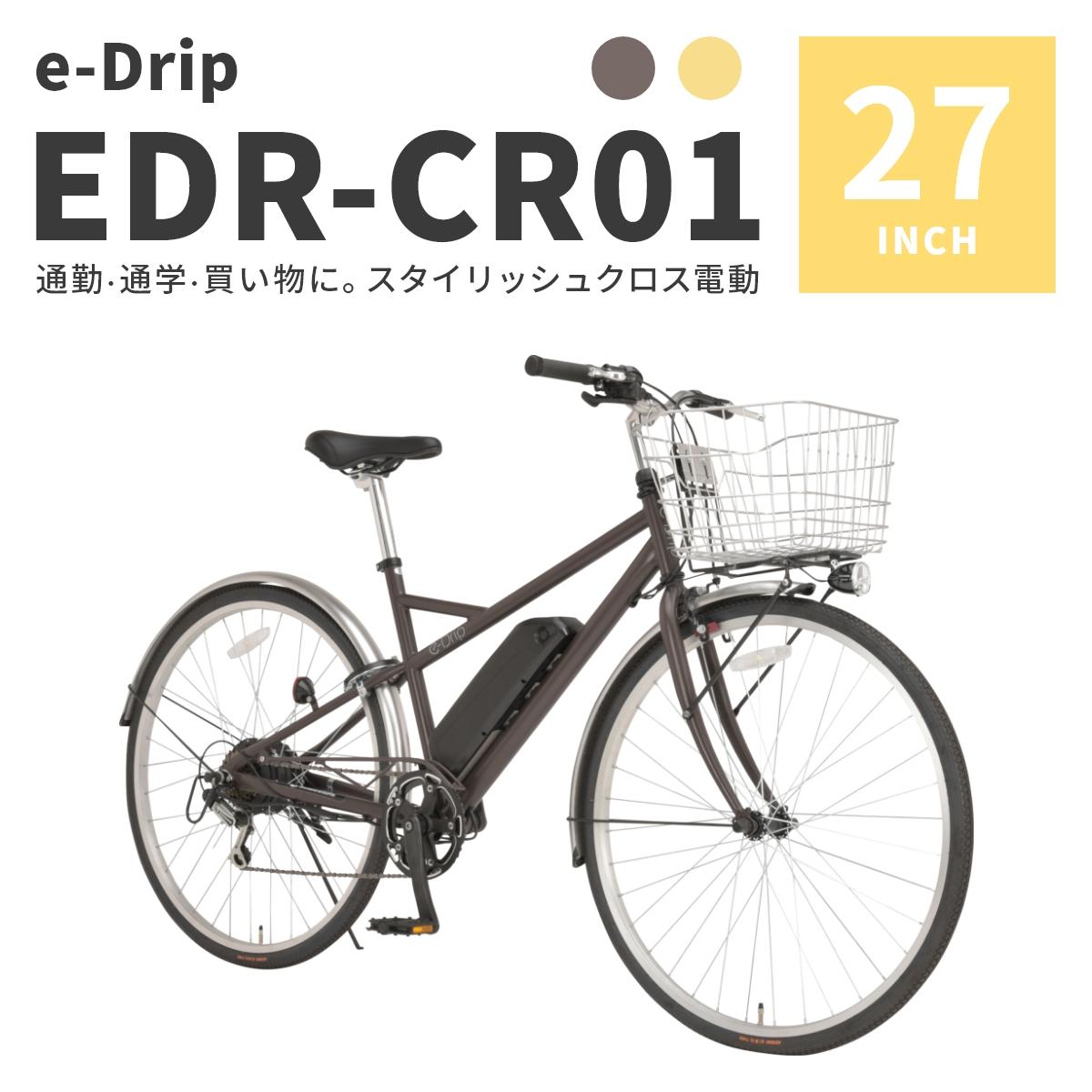 edr-cr01_ec_01