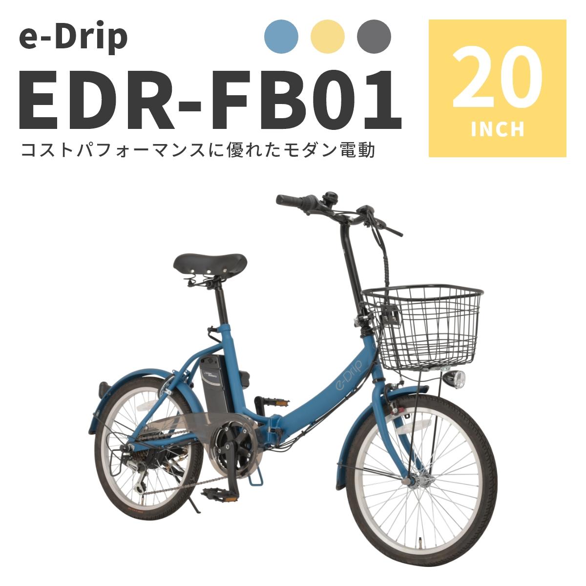 edr-fb01_ec_01