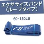 absports_50150_50151_50152_50153_17