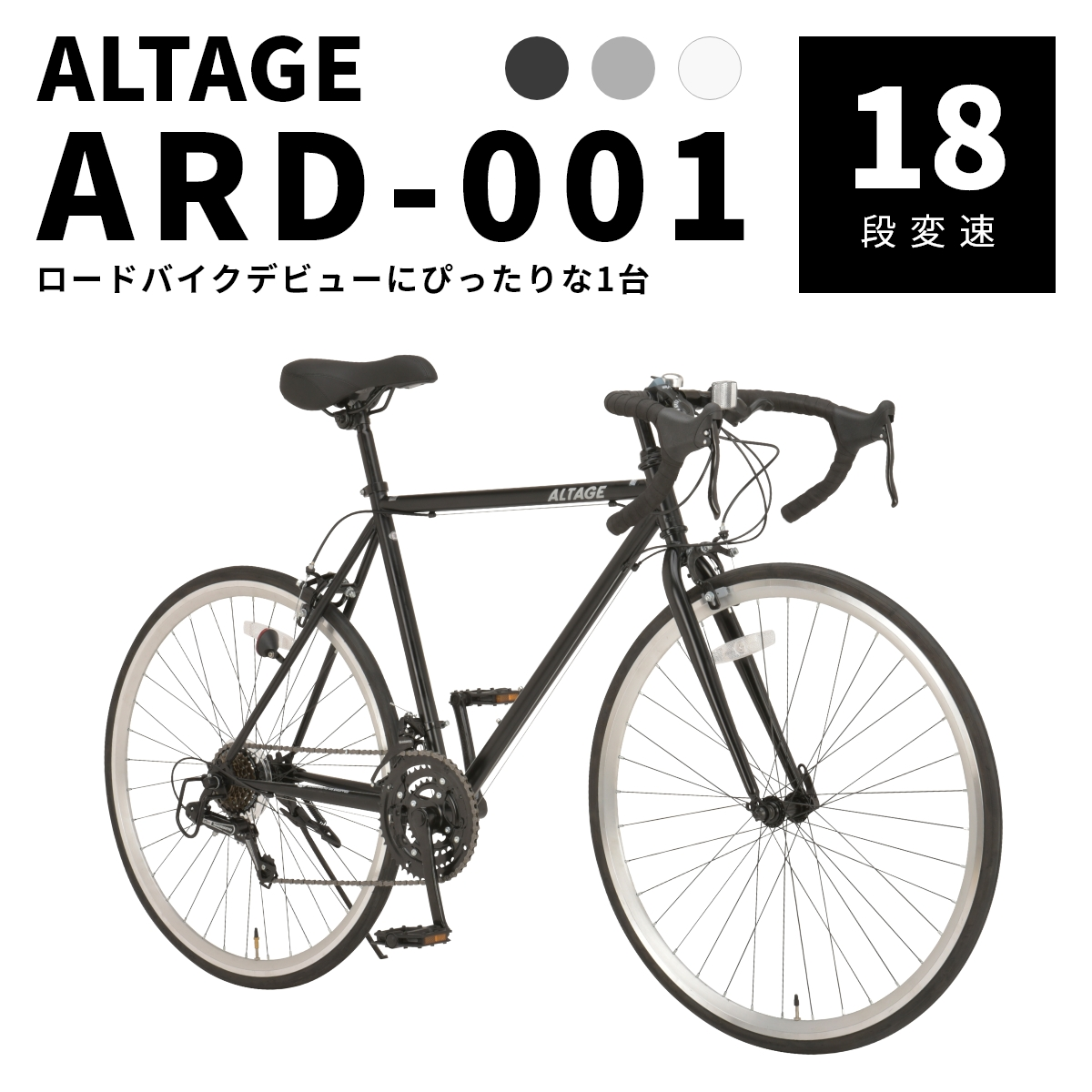 ard-001_ec_01