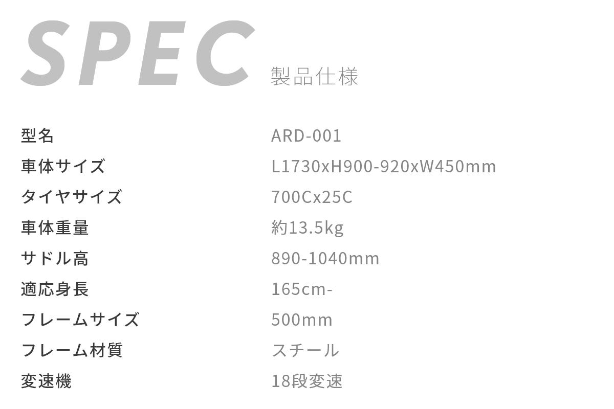ard-001_ec_06