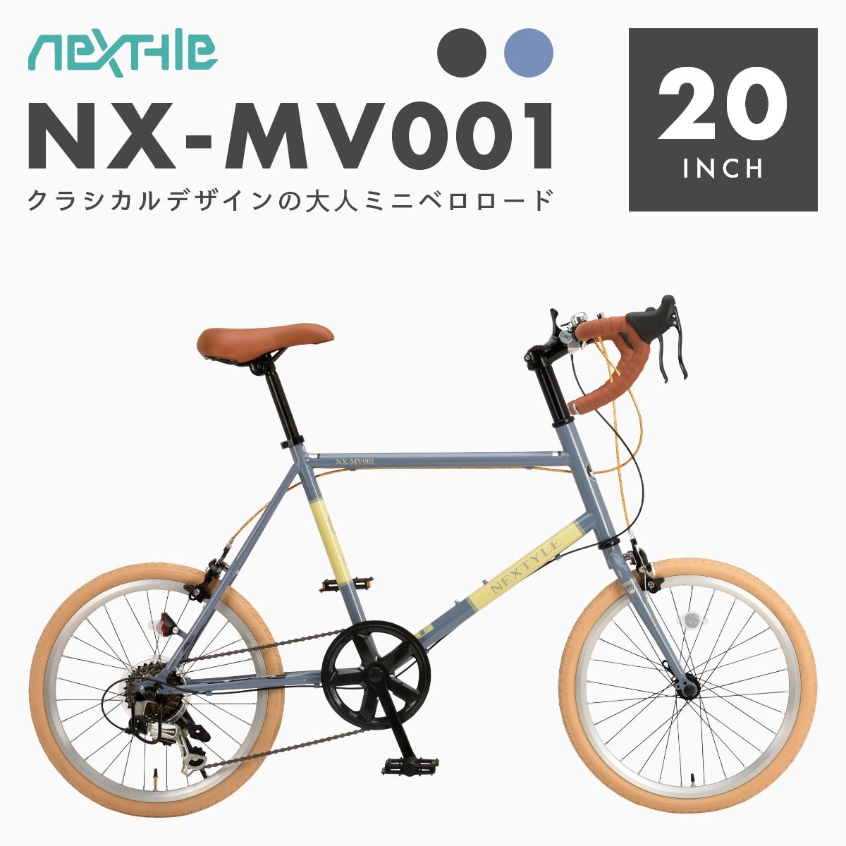 nx-mv001_ec_01