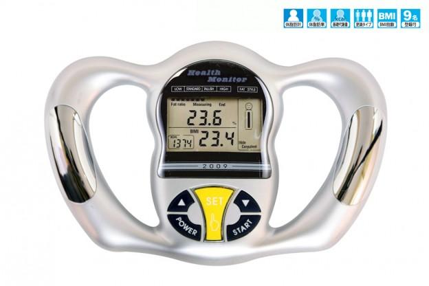 デジタル体脂肪計_a01